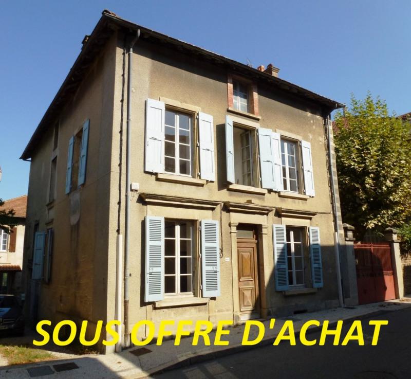 Sale house / villa Moras en valloire 62000€ - Picture 1
