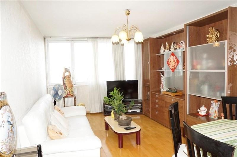 出售 公寓 Paris 13ème 399000€ - 照片 2