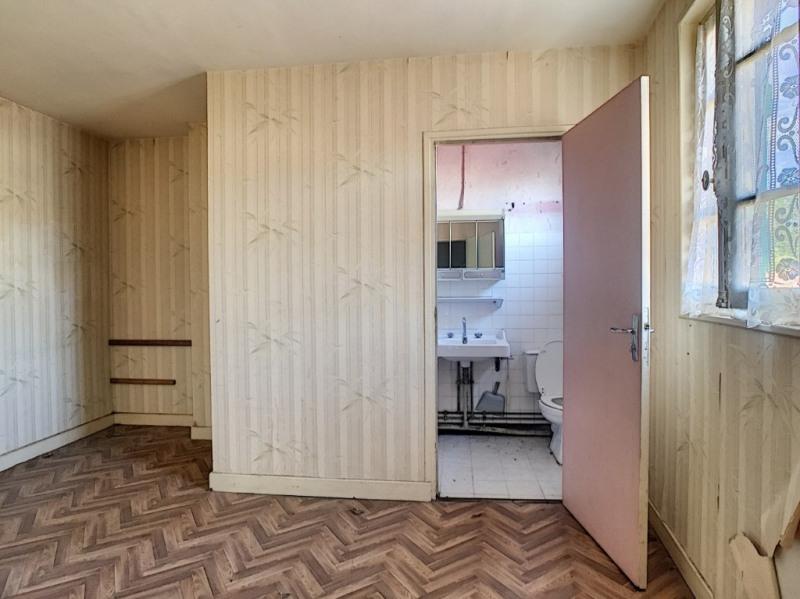 Vente maison / villa Reignat 65400€ - Photo 7