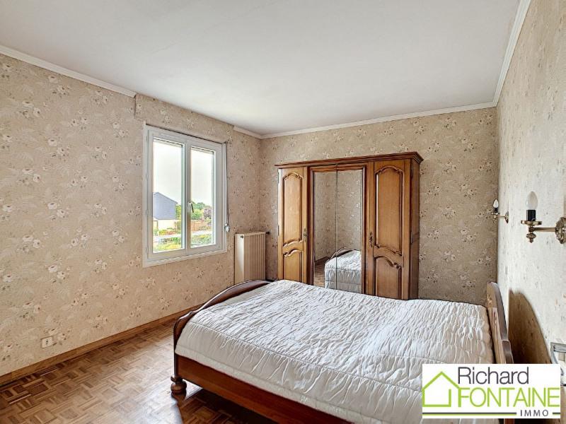 Vente maison / villa Chartres de bretagne 227700€ - Photo 8
