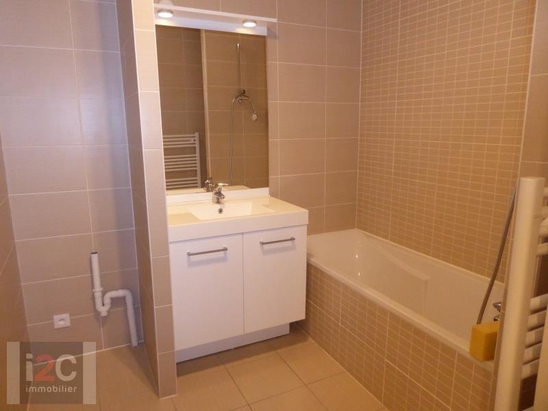Sale apartment Prevessin-moens 265000€ - Picture 6