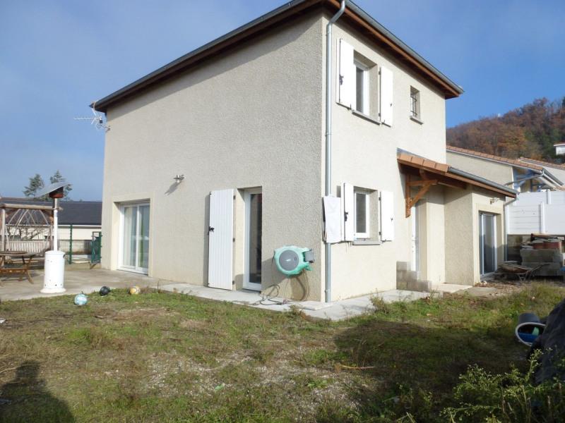 Sale house / villa Peyrins 212000€ - Picture 10