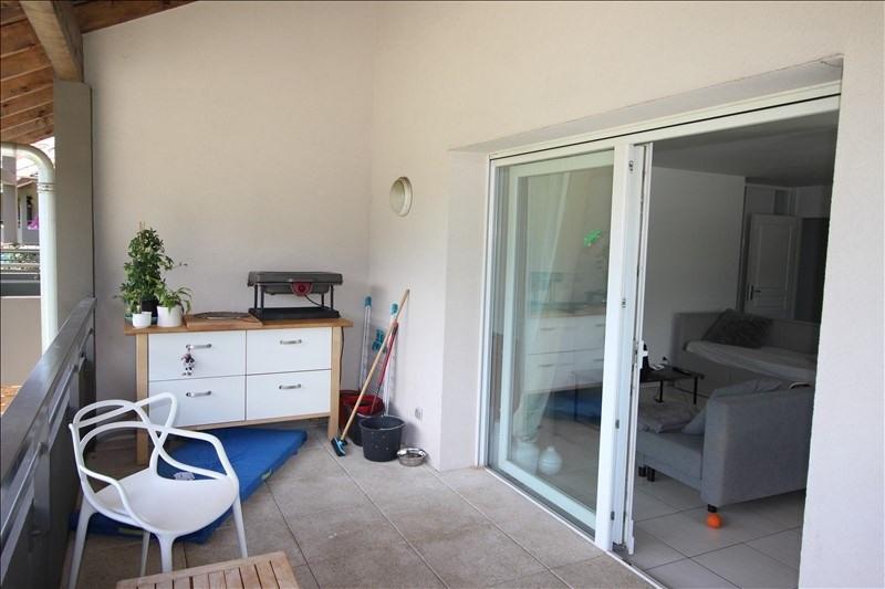 Location appartement Amancy 1250€ CC - Photo 3