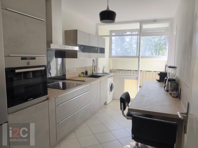 Vente appartement Ferney voltaire 370000€ - Photo 5