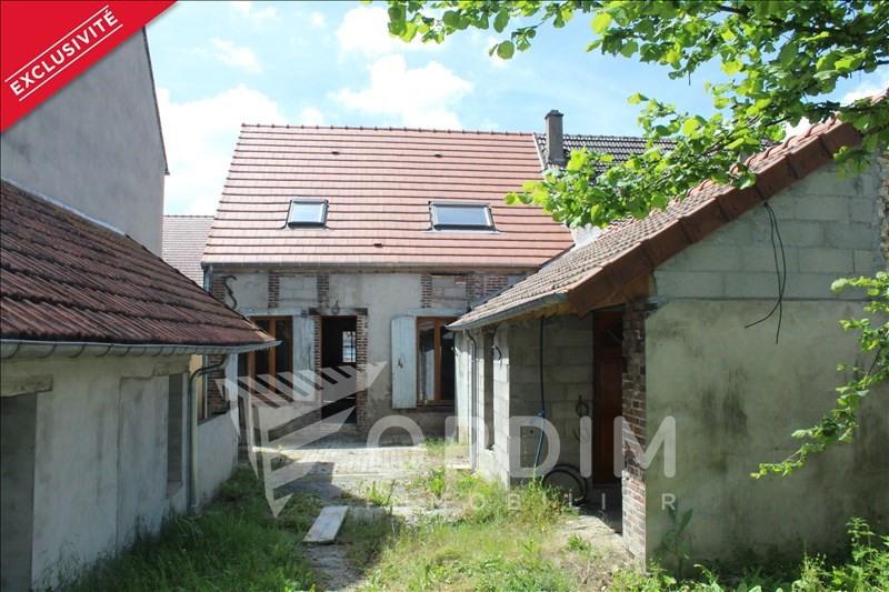 Vente maison / villa Charny 49500€ - Photo 1