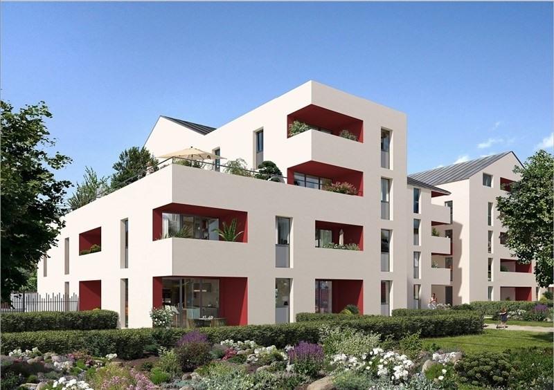 Vente appartement Toulouse 219000€ - Photo 7