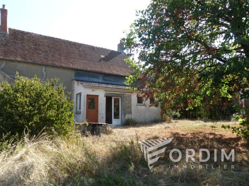 Vente maison / villa Cosne cours sur loire 49000€ - Photo 7