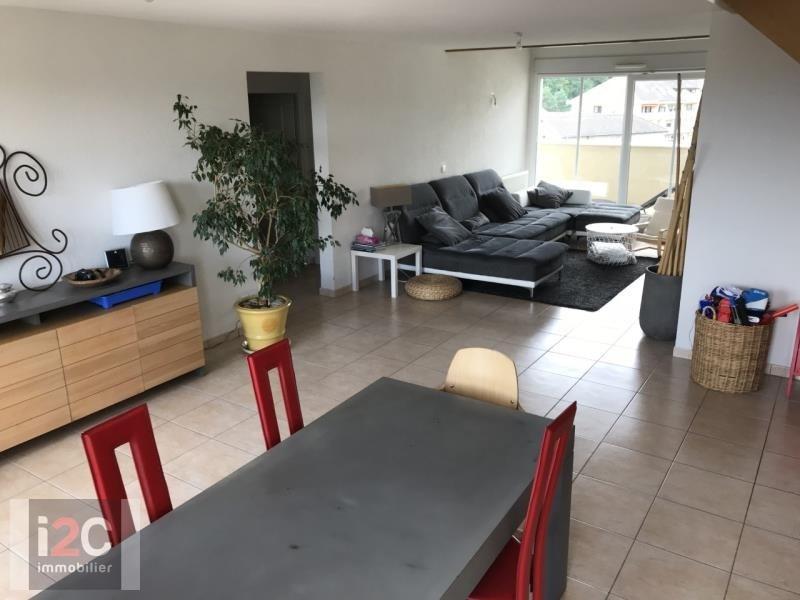 Vente appartement Divonne les bains 699000€ - Photo 7