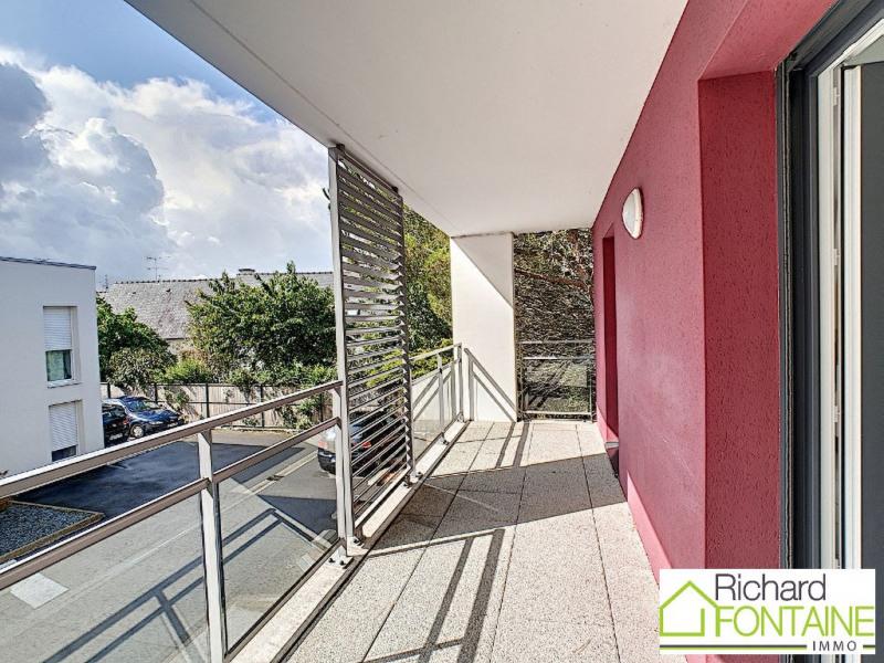 Vente appartement Cesson sevigne 222525€ - Photo 1
