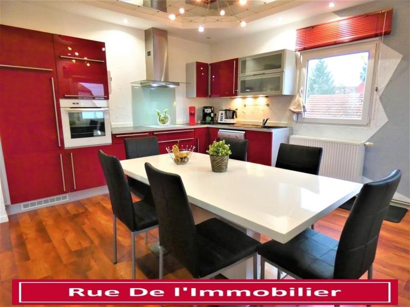 Sale apartment Herrlisheim 178300€ - Picture 1
