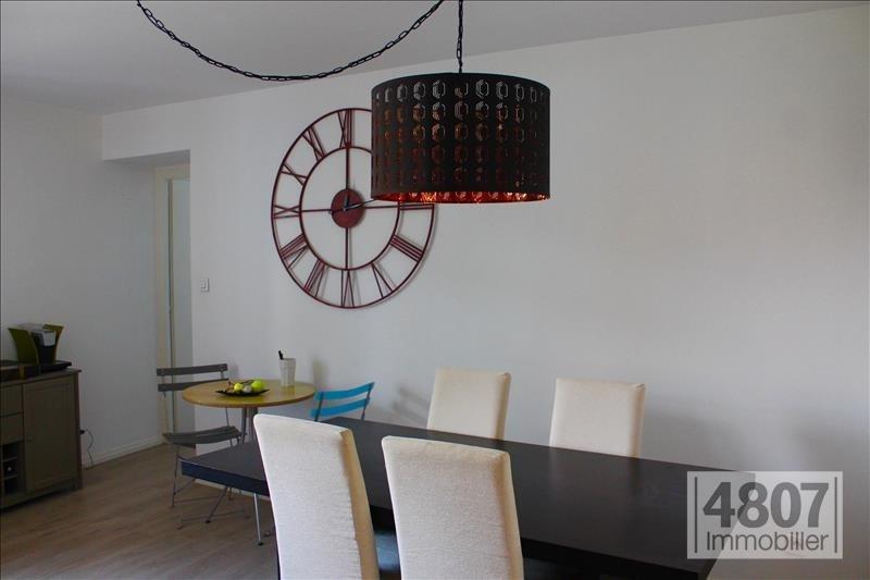Vente appartement Saint julien en genevois 275000€ - Photo 2