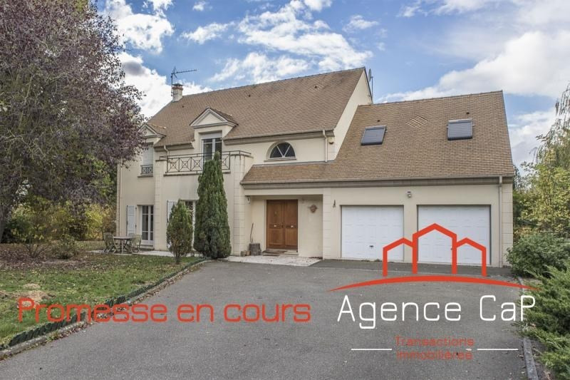 Vente maison / villa Gambais 544 500€ - Photo 1
