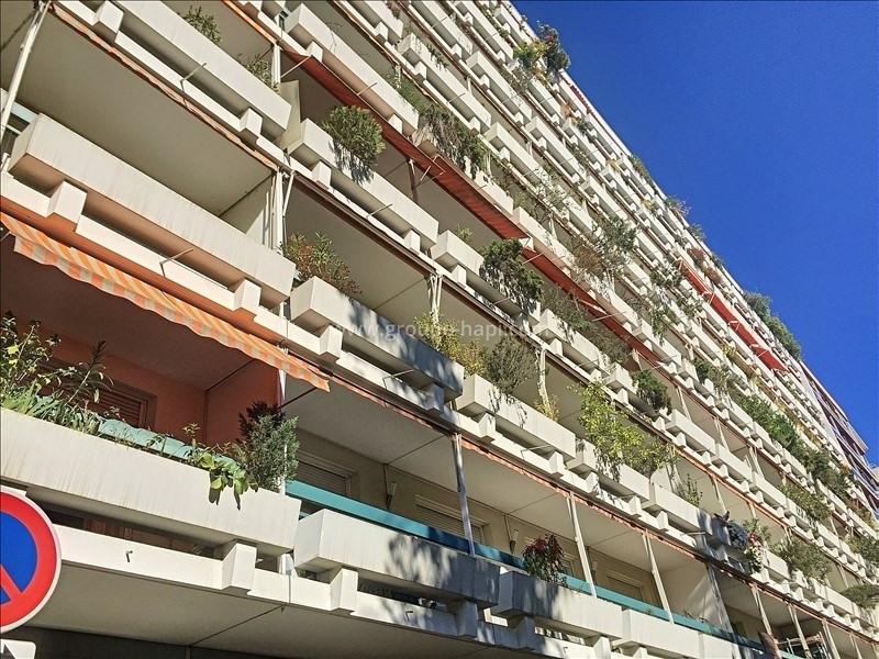 Sale apartment Villeurbanne 336000€ - Picture 2