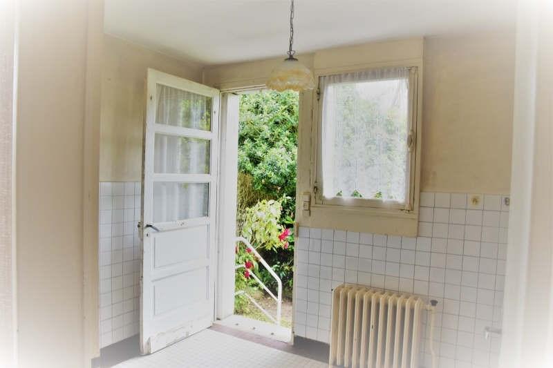 Vente maison / villa Limoges 120000€ - Photo 7