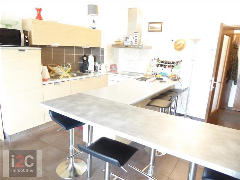 Vente appartement Cessy 270000€ - Photo 6