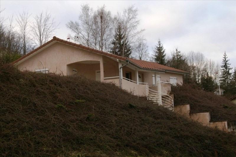Revenda casa Bourgoin jallieu 250000€ - Fotografia 2