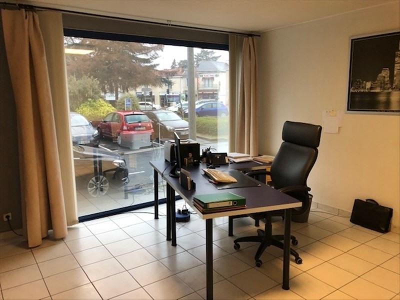 Vente bureau Cholet 86150€ - Photo 2