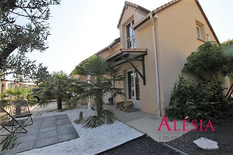 Vente maison / villa Châlons-en-champagne 243200€ - Photo 12