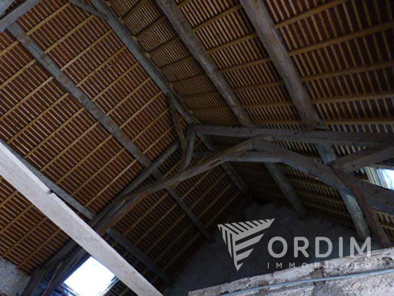 Vente maison / villa Cosne cours sur loire 89000€ - Photo 16
