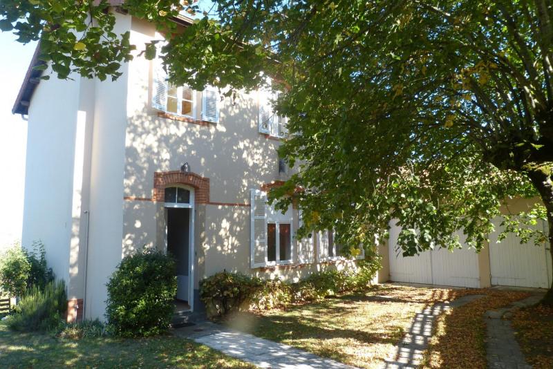 Vente maison / villa Tarare 220000€ - Photo 6