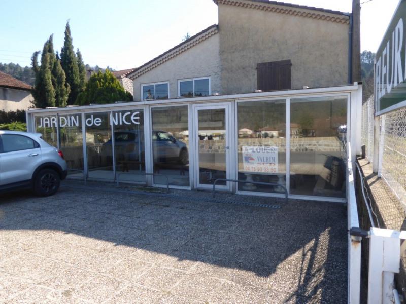 Location boutique Prades 450€ CC - Photo 2