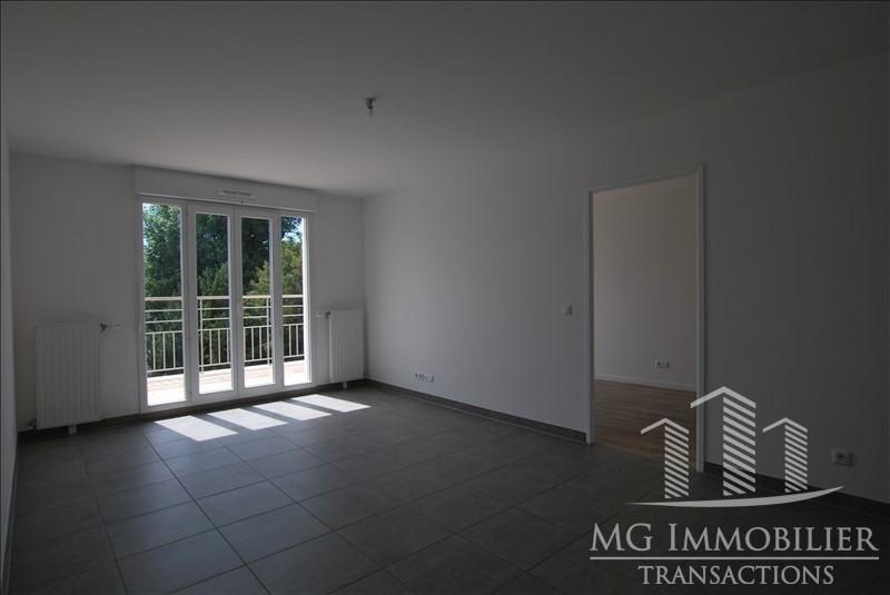Vente appartement Montfermeil 229000€ - Photo 2