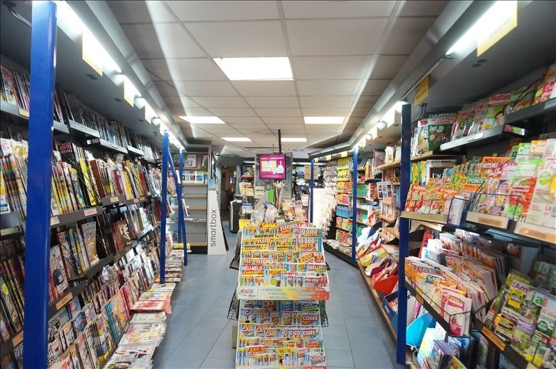 Vente fonds de commerce boutique Auterive 99 000€ - Photo 4