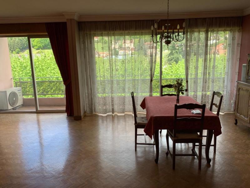 Vente appartement Decazeville 98160€ - Photo 5