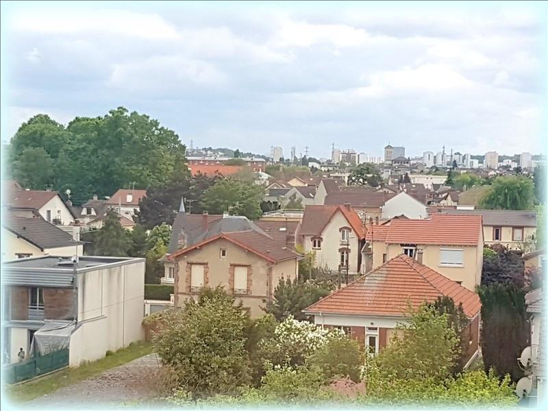 Sale apartment Les pavillons sous bois 167500€ - Picture 8