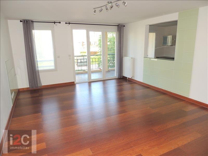 Sale apartment Divonne les bains 565000€ - Picture 2