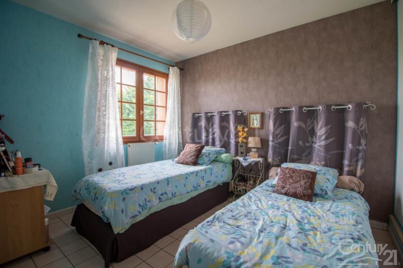Vente maison / villa Fonsorbes 239900€ - Photo 7