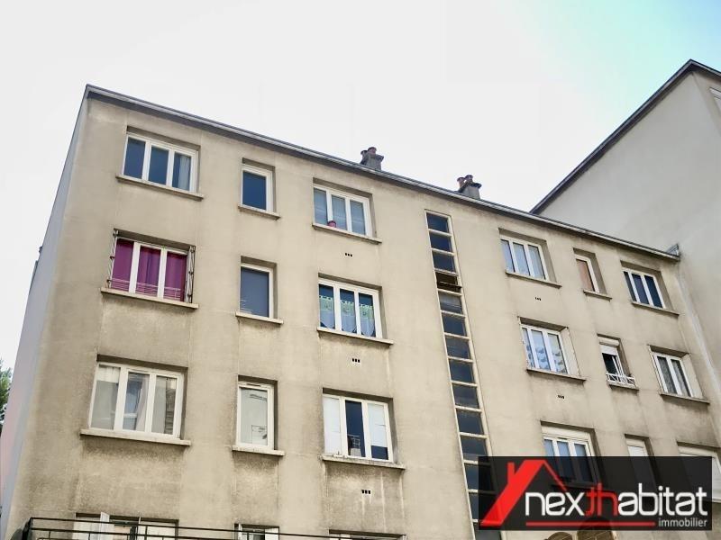 Vente appartement Les pavillons sous bois 132000€ - Photo 1