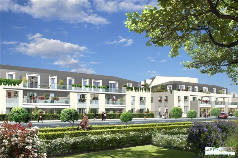 Location appartement Draveil 589€ CC - Photo 1