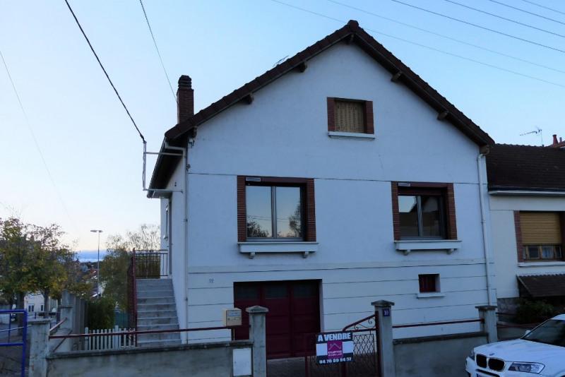 Vente maison / villa Montlucon 99000€ - Photo 8