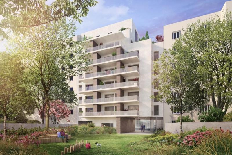 Sale apartment Villeurbanne 250000€ - Picture 6