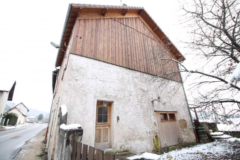 Vente maison / villa Champagneux 160650€ - Photo 19