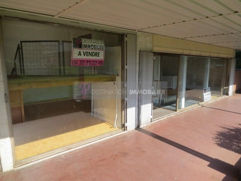 Sale empty room/storage Meythet 130000€ - Picture 4