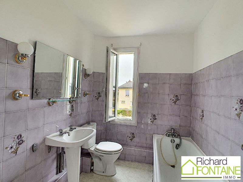 Vente maison / villa Chartres de bretagne 227700€ - Photo 10