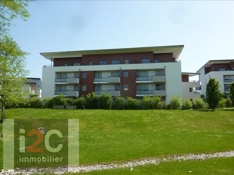 Vente appartement Prevessin-moens 575000€ - Photo 1