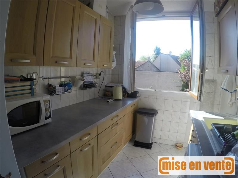 Vente appartement Champigny sur marne 159 900€ - Photo 1
