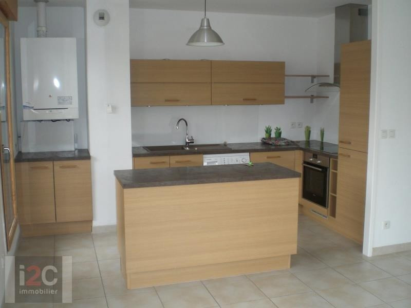 Vente appartement Prevessin-moens 620 000€ - Photo 2