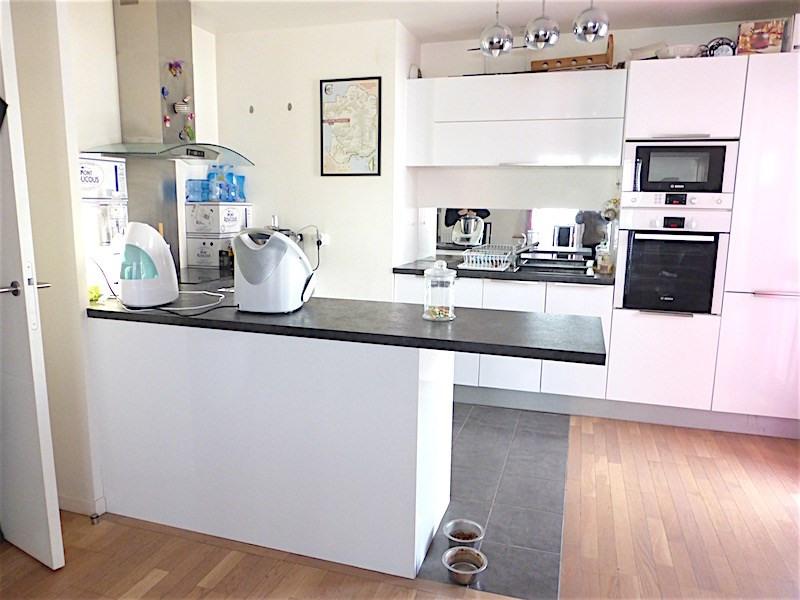 Vente appartement Massy 320000€ - Photo 4