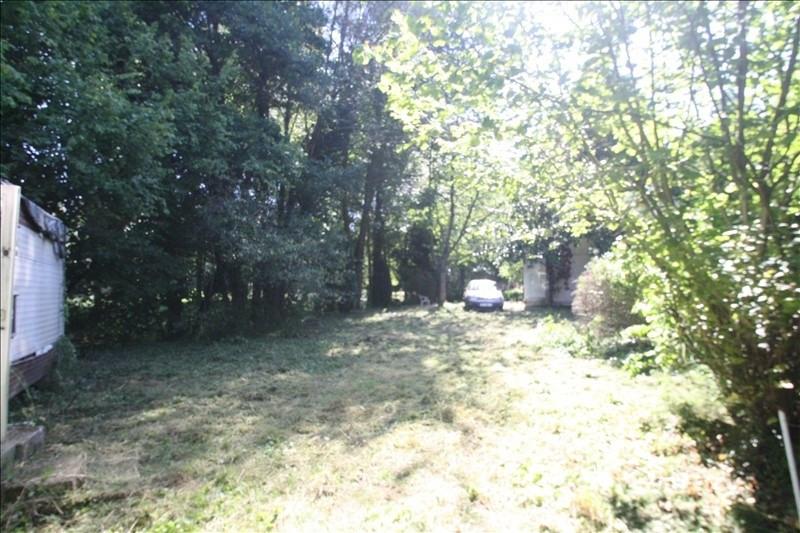 Vente terrain Mareuil sur ourcq 25000€ - Photo 2