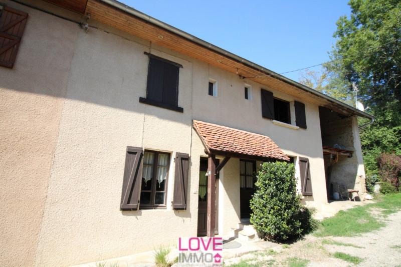 Vente maison / villa St genix sur guiers 129000€ - Photo 2