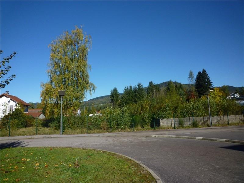 Vente terrain Le thillot 39580€ - Photo 3