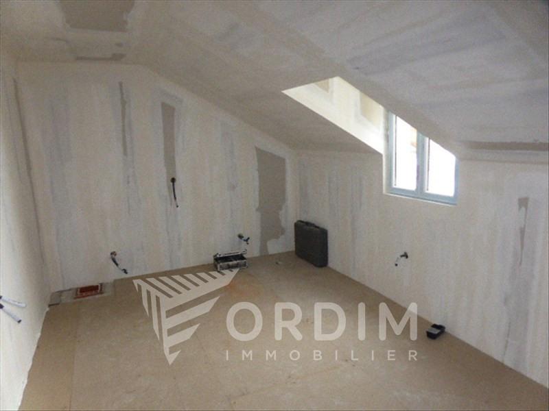 Vente maison / villa Cosne cours sur loire 67000€ - Photo 5