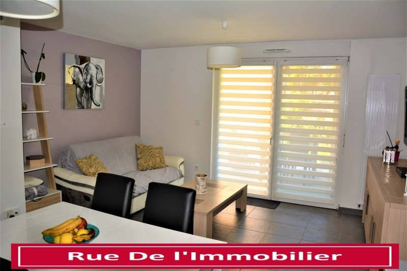 Vente appartement Herrlisheim 212 900€ - Photo 3