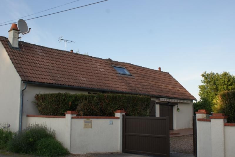 Vente maison / villa Chevilly 251 450€ - Photo 1