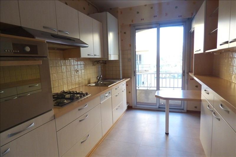Location appartement Romans sur isere 690€ CC - Photo 2