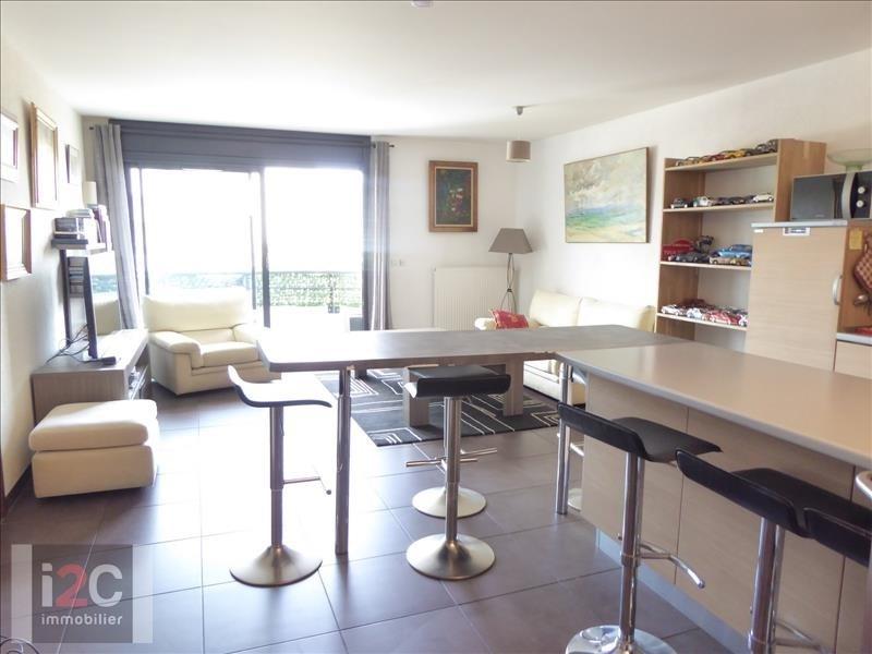 Vente appartement Cessy 270000€ - Photo 5